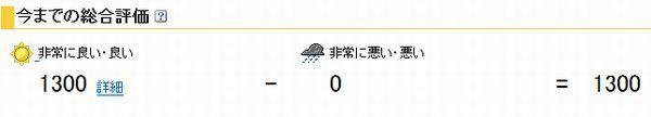 hyouka1300.jpg
